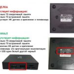 ТВ приставка X96 Smart Bluetooth 2.4+5Hz S905X 2/16 Гб