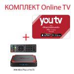 YouTV Максимальний на 12 місяців для п'яти пристроїв + X96 Mini Plus ( mini+ ) 2/16 Гб Smart TV Box ТВ приставка