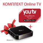 YouTV Максимальний на 12 місяців + X96 mini 2/16 Гб Андроїд 9 Смарт ТВ приставка у подарунок