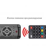 MT1 Fly Air mouse аэромышь c подсветкой и голосовым управлением