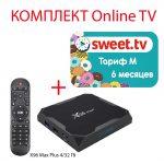 Sweet.TV Тариф M на 6 месяцев для пяти устройств + X96 Max Plus (Max+) 4/32 Гб Smart TV Box ТВ приставка