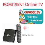 Sweet.TV Тариф M на 6 місяців для п'яти пристроїв + X96 Max Plus (Max +) 4/64 Гб Smart TV Box ТВ приставка