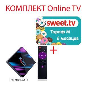 Sweet.TV Тариф M на 6 месяцев для пяти устройств + H96 MAX 4/64 Гб Android 10 Smart TV Box ТВ приставка
