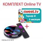 Sweet.TV Тариф M на 6 месяцев для пяти устройств + H96 Max X3 4/128 Гб Smart TV Box ТВ приставка