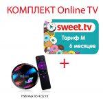 Sweet.TV Тариф M на 6 місяців для п'яти пристроїв + H96 Max X3 4/32 Гб Smart TV Box ТВ приставка