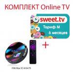 Sweet.TV Тариф M на 6 місяців для п'яти пристроїв + H96 Max X3 4/64 Гб Smart TV Box ТВ приставка