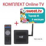 Sweet.TV Тариф M на 6 місяців для п'яти пристроїв + TOX1 4/32 Гб Smart TV Box ТВ приставка