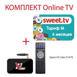 Sweet.TV Тариф M на 6 місяців для п'яти пристроїв + Ugoos X3 Cube 2/16 Гб Smart TV Box ТВ приставка
