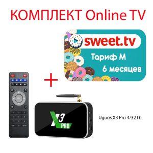 Sweet.TV Тариф M на 6 місяців для п'яти пристроїв + Ugoos X3 Pro 4/32 Гб Smart TV Box ТВ приставка