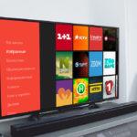 """Пакет YouTV """"Максимальний"""" на 1 місяць для п'яти пристроїв"""
