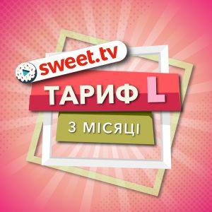 """Стартовый Sweet.TV """"Тариф L"""" на 3 месяца для пяти устройств"""
